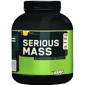 Serious Mass 2.73kg